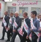 """Районный праздник """"Дожинки-2014"""""""