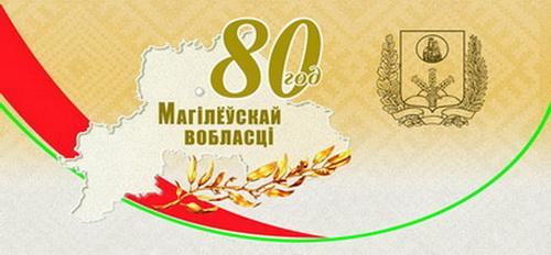 1938-2018