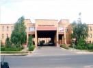 Районная поликлиника